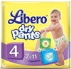 Трусики Libero Dry Pants № 4