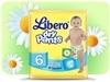 Трусики Libero Dry Pants № 6