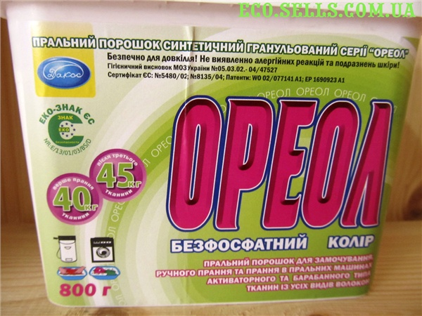 Бесфосфатный стиральный порошок «ОРЕОЛ» ЦВЕТ, 900 гр.