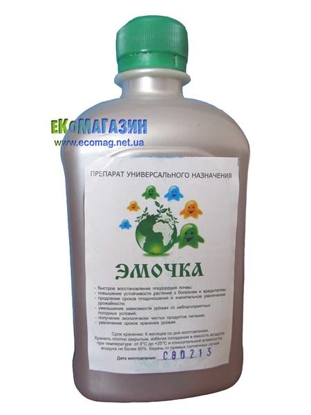 Активированные эффективные микроорганизмы (ЭМ-А) 0.5 л