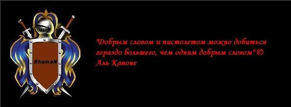 Стартовые пистолеты в Украине и РФ