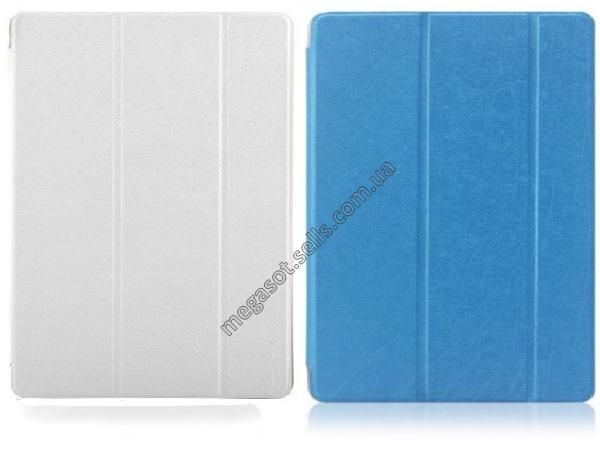 Оригинальный Смарт чехол для планшета Cube U65GT Talk9x Синий