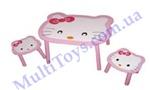 Стол+2 табуретки Hello Kitty