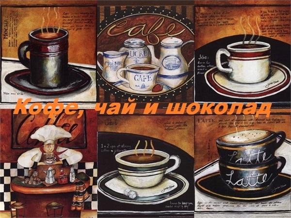 чайная лавка. фото