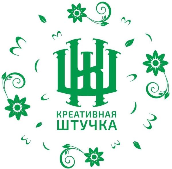 "Интернет-магазин ""Штучка"""
