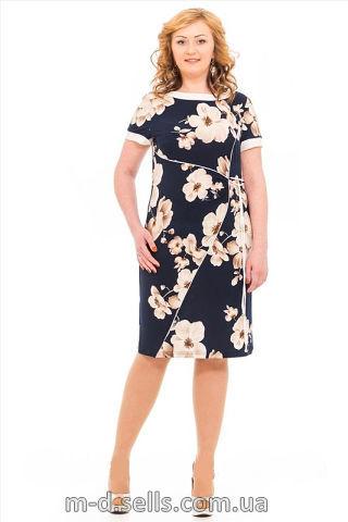 Женская Одежда 54 Размера С Доставкой