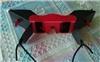 3D очки стереоскоп  - (Пластик 3шт.)