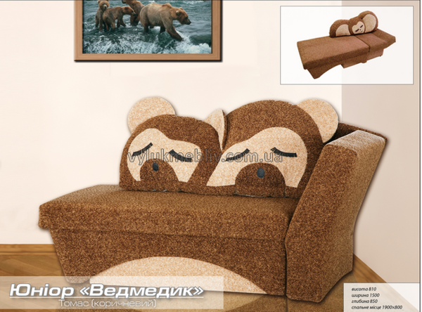 """Дитячий диван """"Юніор ведмедик"""""""