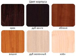 варіанти кольорів