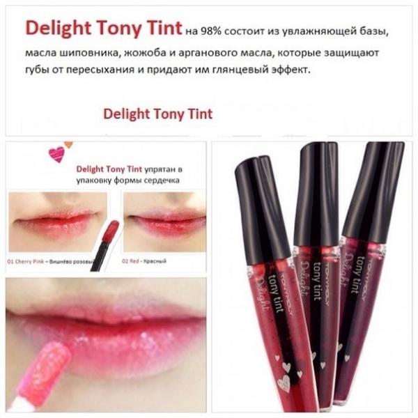 Тинт для губ TonyMoly Delight Tony Tint
