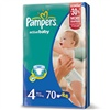 Подгузник Pampers Active Baby № 4