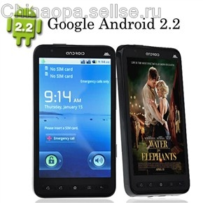 "Телефон Star A2000 Android 2.2 ""4,3"" GPS WIFI TB"