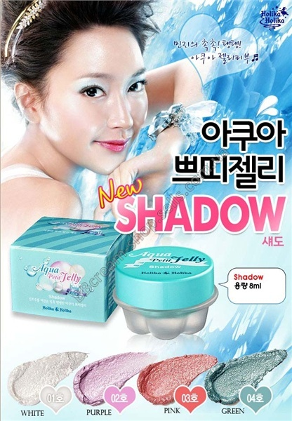 Holika holika Aqua petit jelly shadow SPF20/PA++ 8ml