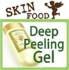 Пилинг-скатка  SKINFOOD Pineapple Peeling Gel