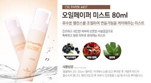 The Skin House Oil Paper Mist