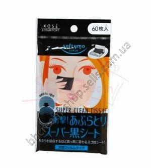 KOSE COSMEPORT Super Oil Remover Black Sheet