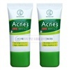 MENTHOLATUM Medicated Acne  BB Cream