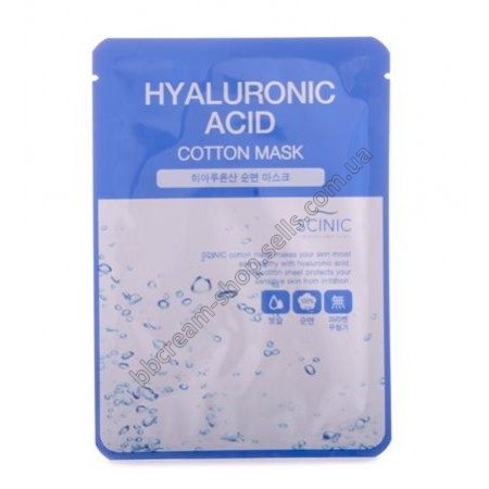 SCINIC Hyaluronic Acid Cotton Mask