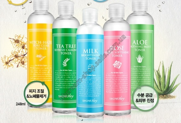 SECRET KEY FRESH NATURE TONER
