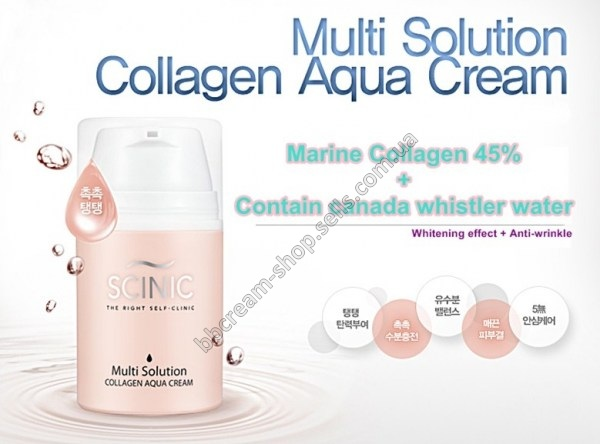 SCINIC MULTI SOLUTION COLLAGEN AQUA CREAM