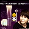 IT'S SKIN PRESTIGE FULLERENE O2 MASK