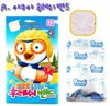 Pororo Kids First Aid Bandages Different Shapes Пластыри на место укуса (либо иные ранки) с аква барьером