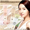 NATURE REPUBLIC Super origin C.C. cream (Complete Control Cream)