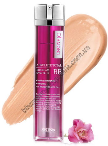 SKIN79 Diamond Absolute Total BB Cream SPF37
