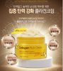 The skin house Collagen Rich Cream