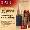 Red Ginseng Extract Hair ampoules 10ml(0.35 oz)