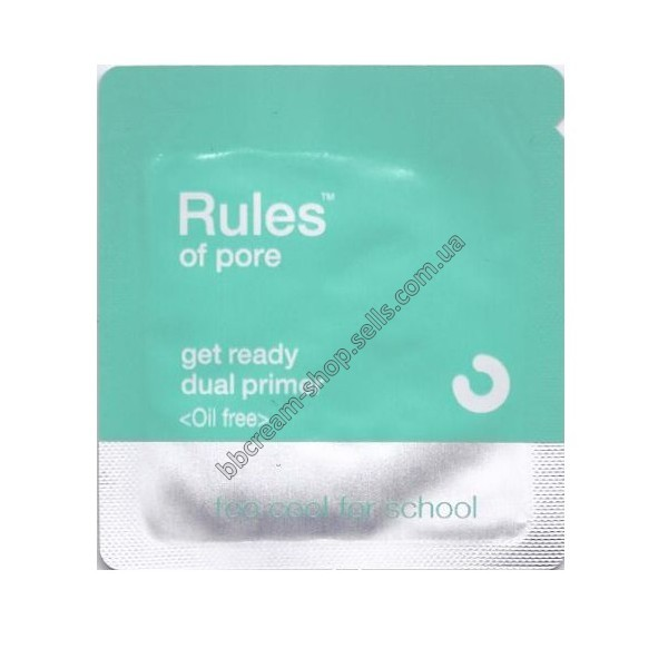 TOO COOL FOR SCHOOL Rules of Pore Get Ready Dual Primer