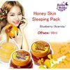 Holika Holika Honey Sleeping Pack