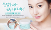 A`PIEU Aqua Nature Pore Minimizing Tightening Mask Маска минимизирующая поры
