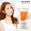 MIZON UV Sun Protector Cream SFP35+ PA++