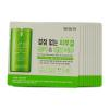 SKIN79 Super Plus Beblish Balm (SIlky GREEN)