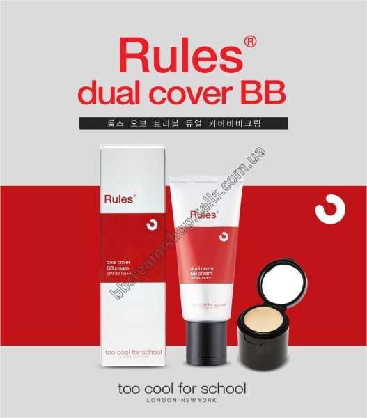 Too Cool For School Rules of Trouble Dual Cover BB Cream SPF30 PA++