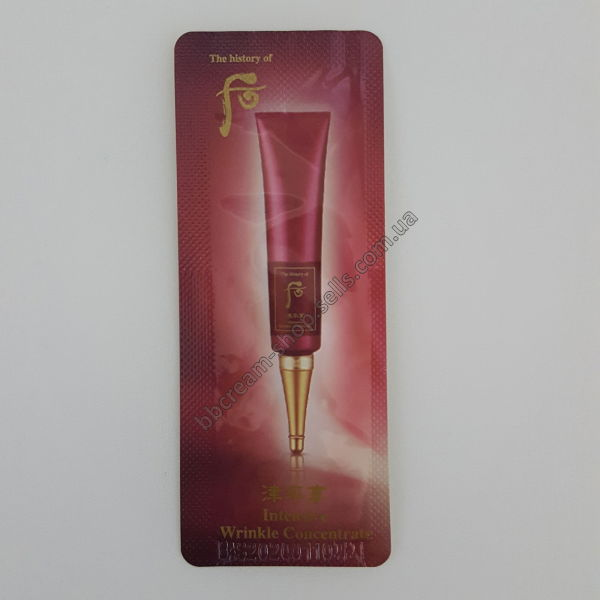 Точечный крем The History Of Whoo Intensive Wrinkle Concentrate
