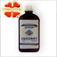 Pelovit Dentistry (250 ml)