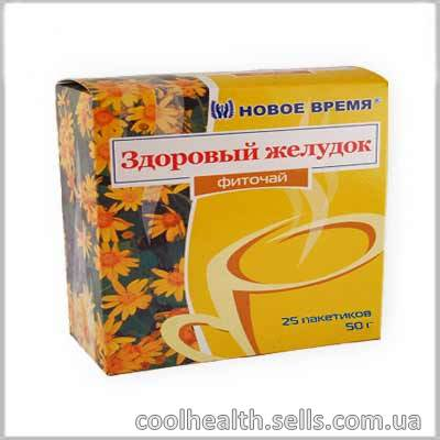 Herbal Tea healthy stomach