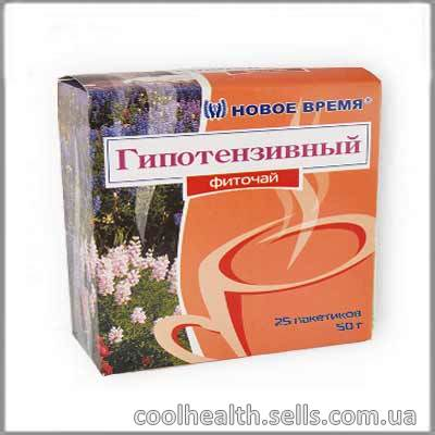 Phyto Tea Hypotensive