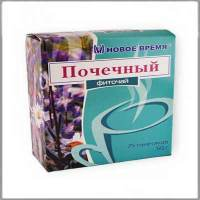 Herbal Tea For Kidney