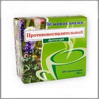 Anti-inflammatory Herbal Tea