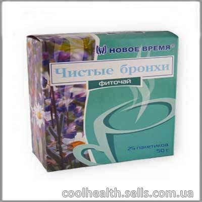 Herbal Clean bronchi