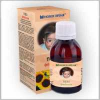 Balsam for Children