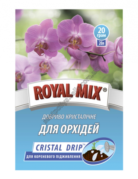 Удобрение Royal Mix cristal-drip для орхидей, 20г