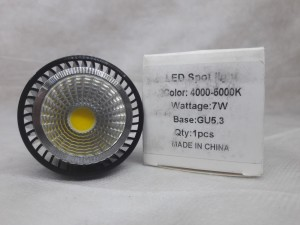LED Spot light 4000-5000К, 7 Вт