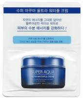 Missha Super Aqua Ultra Waterfull Cream 1ml