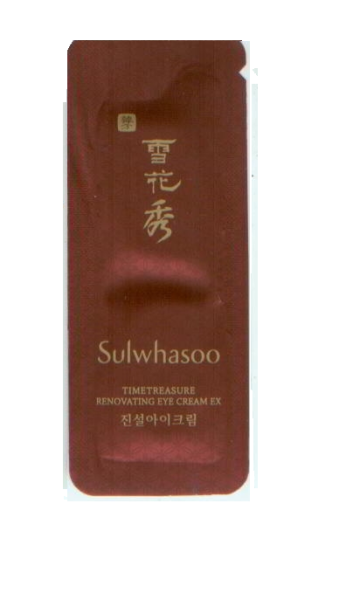 Sulwhasoo Timetreasure Renovating Eye Cream 1ml