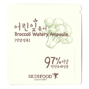 Skinfood Young leaves Pure Broccoli Watery Ampoule 1 ml