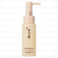 Sulwhasoo Gentle cleansing oil 50ml